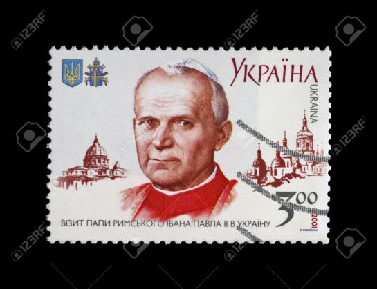 UKRAINE - JUNE 15, 2001: cancelled stamp printed in Ukraine, sho