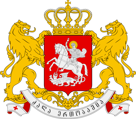 greater_coat_of_arms_of_georgia-svg
